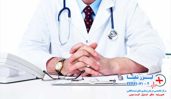 پزشک متخصص بواسیر