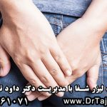علل مختلف درد مقعدی