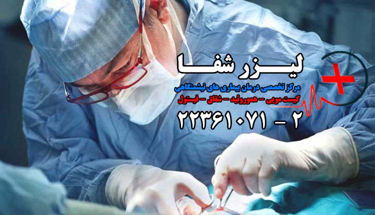 جراحی کیست مویی بروش باز و لیزر